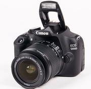 CANON EOS 1200 D KIT EF S 18-55 IS II