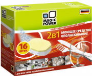 Magic power mp 2020 таблетки пмм
