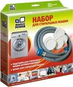 MAGIC POWER MP 1110 набор для СМа